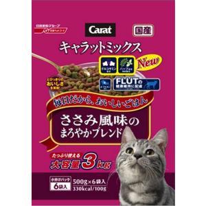 日清ペットフード キャラットミックス ささみ風味のまろやかブレンド 3kg(500g×6袋入り)