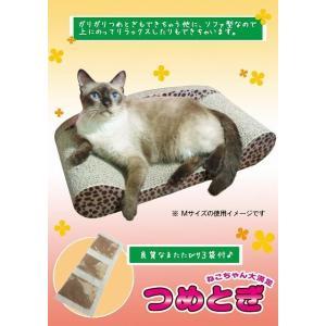 ペットプロ 猫ちゃんのつめとぎソファM CP-016|ebisupet|02