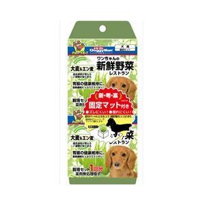 ドギーマンハヤシ 犬用おやつ ワンちゃんの新鮮野菜レストラン 犬草栽培セット|ebisupet