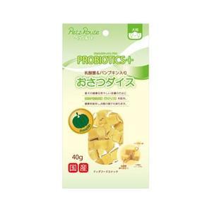 ペッツルート 犬用おやつ おさつダイス 乳酸菌&パンプキン入り 40g|ebisupet