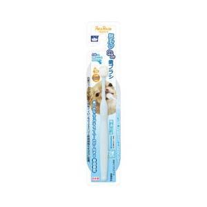 ペッツルート 犬用歯ブラシ デンタルケア ミルクわん歯ブラシ|ebisupet