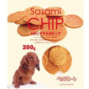 100%ササミのチップ200g|ebisupet