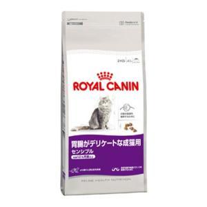 ロイヤルカナン FHN センシブル 胃腸がデリケートな成猫用 400g|ebisupet