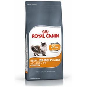 ロイヤルカナン ヘアー&スキンケア 敏感な肌・痛みやすい毛の猫用 400g|ebisupet
