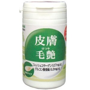 トーラス 酵素入りサプリメント 皮膚・毛艶 30g|ebisupet