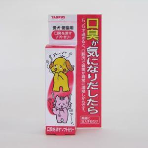 トーラス 口臭を消すソフトゼリー 30ml|ebisupet