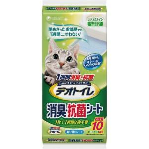 ユニ・チャーム 1週間消臭・抗菌デオトイレ 消臭・抗菌シート 10枚入り|ebisupet