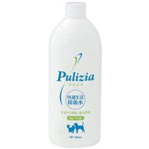 Pulizia 快適空間除菌水 プリジア ペット用 付替用 400ml |ebisupet