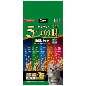 キャラット 5つの味 海の幸 高齢猫用 1.2kg|ebisupet