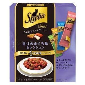シーバデュオ 香りのまぐろ味セレクション 240g(20g×12袋入り)