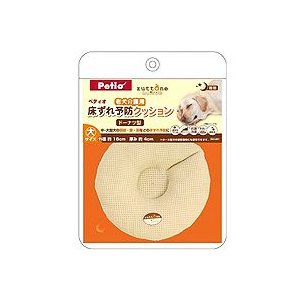 ペティオ 老犬介護 床ずれ予防 クッション ドーナツ型 大|ebisupet