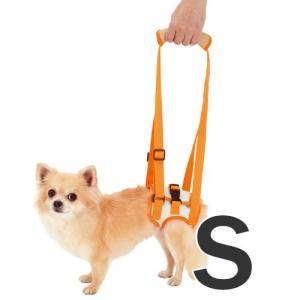 zuttone 老犬介護用 歩行補助ハーネス 後足用 S 超小型犬用|ebisupet