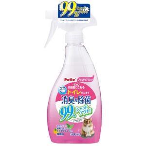 Petio(ペティオ) ハッピークリーン 猫のトイレのニオイ 消臭&除菌 500ml|ebisupet