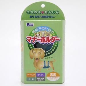 Pone 愛犬用 男の子のためのマナーホルダー SS PMH-011|ebisupet