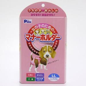 Pone 愛犬用 女の子のためのマナーホルダー LL PMH-025|ebisupet
