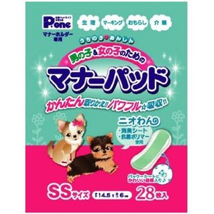Pone 愛犬用 マナーホルダー専用 男の子&女の子のためのマナーパッド SS|ebisupet