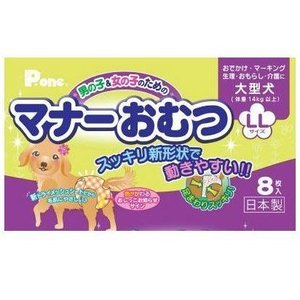 Pone マナーおむつ LL 大型犬用 PMO-630|ebisupet