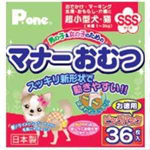 Pone マナーおむつ SSS 超小型犬・猫用 ビッグパック PMO-631|ebisupet