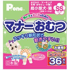 Pone マナーおむつ SS 超小型犬・猫用 ビッグパック PMO-632|ebisupet