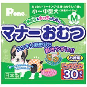 Pone マナーおむつ M 小型犬・中型犬用 ビッグパック PMO-634|ebisupet