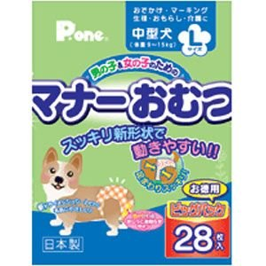 Pone マナーおむつ L 中型犬用 ビッグパック PMO-635|ebisupet