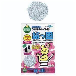 マルカン ミニマルグッズ うさぎのトイレ砂 紙っ固 2L MR162|ebisupet