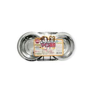 マルカン ペットのツイン食器 犬猫用 M ebisupet