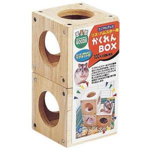 マルカン ミニマルグッズ かくれんBOX MR-340 2個 ebisupet
