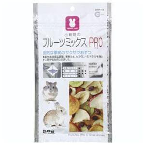 マルカン ミニマルプロ 小動物のフルーツミックス PRO 50g MRP-618|ebisupet