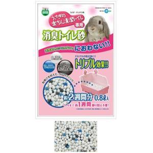 マルカン うさぎの楽ちん清潔トイレ 専用消臭トイレ砂(約2週間分) 0.8L MR384|ebisupet