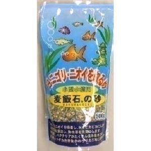 ソネケミファ 麦飯石の砂 小型水槽用 500g|ebisupet