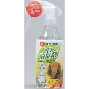 プロの消臭剤 マーキング臭用 250ml|ebisupet