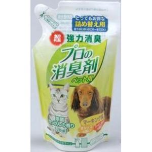 プロの消臭剤 マーキング臭用 詰替え用 220ml|ebisupet