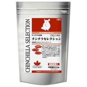 チンチラ セレクション チンチラの主食 600g|ebisupet