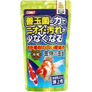 イトスイ コメット 金魚の主食 納豆菌 中粒 90g|ebisupet
