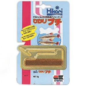Hikari ひかり プチ 2g 【アカヒレ等の小型魚専用飼料】|ebisupet