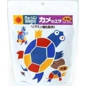 Hikari キョーリン 飼育教材 カメのエサ 大粒 200g|ebisupet
