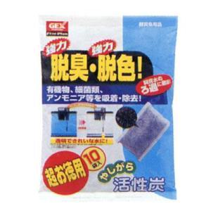 GEX ファイブプラン 超お徳用 やしがら活性炭 800g|ebisupet