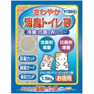 GEX さわやか消臭トイレ砂 お徳用 1.5kg|ebisupet