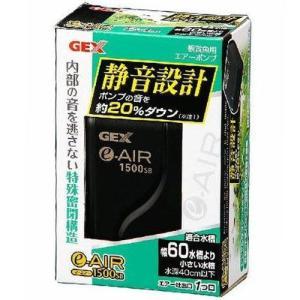 GEX(ジェックス) e〜AIR イーエア 1500SB エアーポンプ|ebisupet