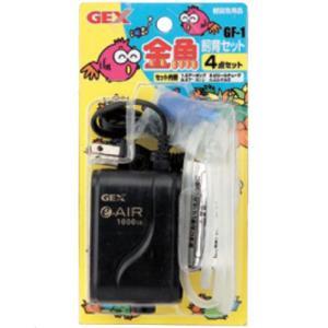 GEX(ジェックス) 金魚飼育 4点セット GF-1|ebisupet