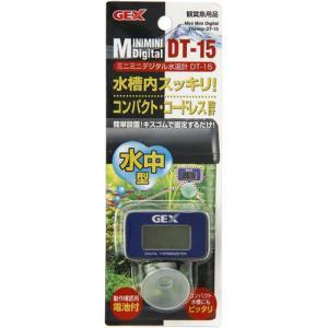 GEX ミニミニデジタル水温計 DT-15|ebisupet