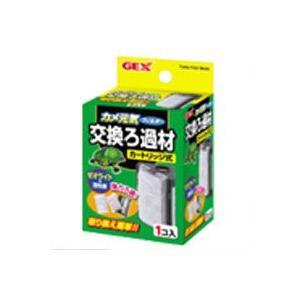 GEX カメ元気フィルター 交換用ろ過材の商品画像