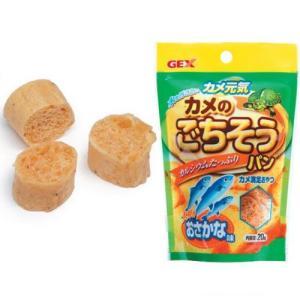 GEX(ジェックス) カメ元気 カメのごちそうパン おさかな味 20g|ebisupet