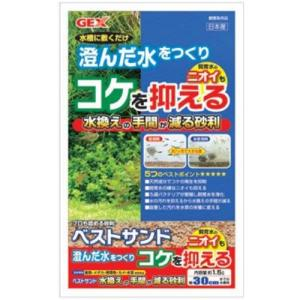 GEX(ジェックス) ベストサンド 天然砂利型ろ過材 1.5L|ebisupet