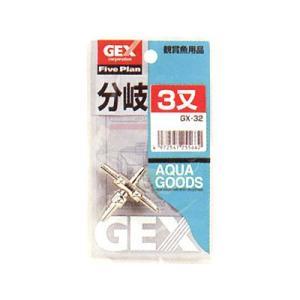 GEX ファイブプラン 三又分岐 GX-32|ebisupet