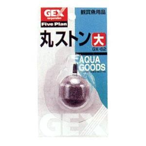 GEX ファイブプラン 丸ストン L GX-62|ebisupet