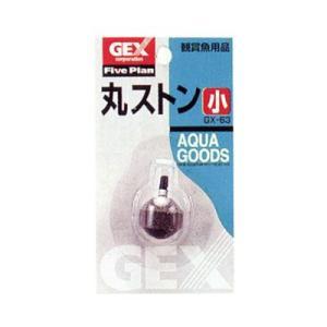 GEX ファイブプラン 丸ストン S GX-63|ebisupet