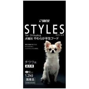 STYLES スタイルズ 犬種別フード チワワ用 1.2kg|ebisupet