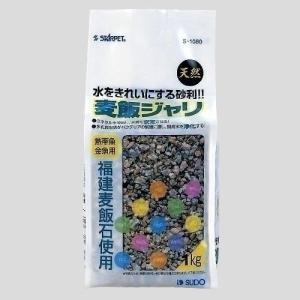 スドー 熱帯魚・金魚用 麦飯ジャリ 1kg S-1080|ebisupet